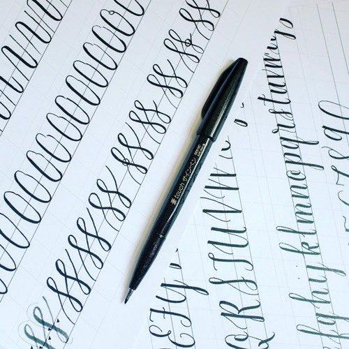 SES15C_Calligraphy